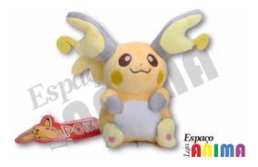 Pelúcia Raichu Pokémon 15cm Pronta Entrega