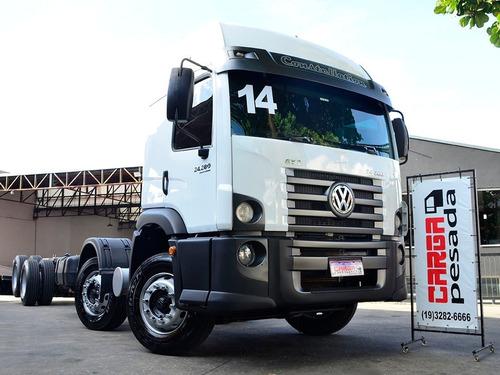 Vw 24 280 8x2 Constellation Bitruck= Vw24330 Scania P310