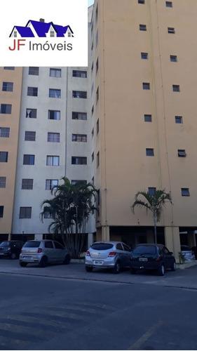 Imagem 1 de 12 de Apartamento - Ap00032 - 69186095