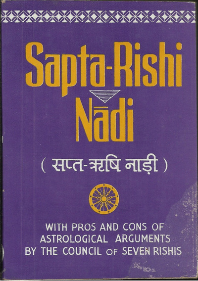Sapta-rishi Nãdi Jyotirvid J. N. Bhasin New Edition Revised