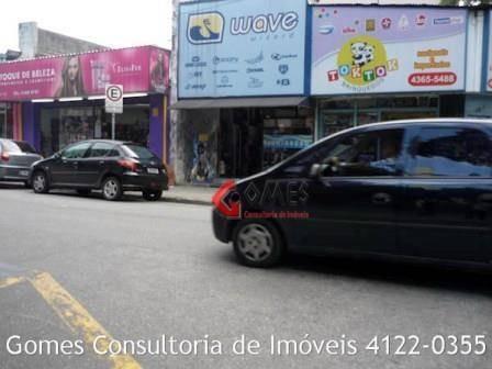 Imagem 1 de 2 de Terreno À Venda, 2207 M² - Rudge Ramos - São Bernardo Do Campo/sp - Te0111