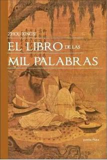 El Libro De Las Mil Palabras - Zhou Xingsi