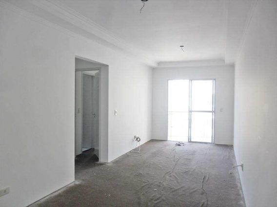 Apartamento 2 Dorms, Picanço, Guarulhos - A1525
