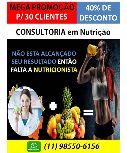 2t Master Fit Nutrition