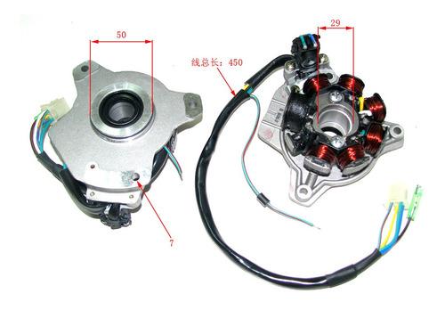 Imagen 1 de 4 de Bobinado Completo Moto Cg125