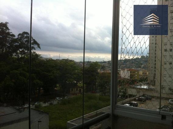 Apartamento No Condomínio Fato Lago Dos Patos, 3 Dormitórios, 2 Vagas, Vista Lago. - Ap0829
