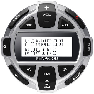 New Kenwood Kca-rc55mr Wired Marine Boat Remote To Kmr-70