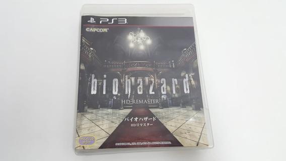 Jogo Resident Evil 1 (biohazard) Hd Remaster - Ps3 - Original - Mídia Física