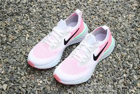 Zapatillas Nike Air Nuevas