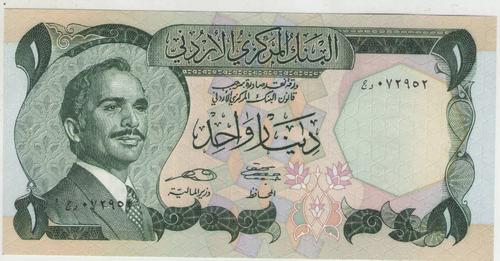 Billete Jordania 1 Dinar 1975 Pick 18e  S/c