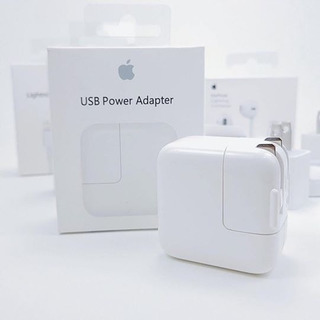 Cargador Adaptador De Pared De 12w Para iPhone, Ipads, Ipods