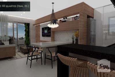 Apartamento 2 Quartos No Anchieta À Venda - Cod: 240455 - 240455