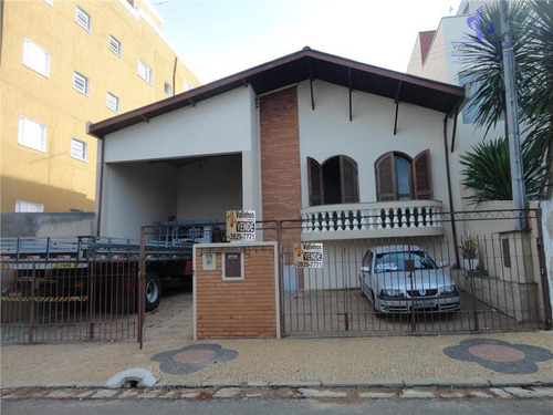 Casa Residencial À Venda, Vila Franceschini, Valinhos. - Ca1279