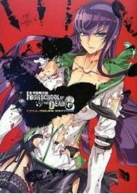 Mangá Highschool Of The Dead Full Color Volume 6 Panini