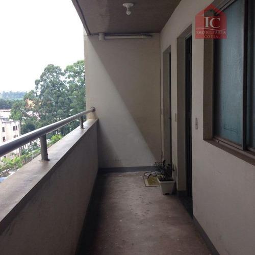 Apartamento Com 2 Dormitórios À Venda, 44 M² Por R$ 170.000,00 - Butantã - São Paulo/sp - Ap0145