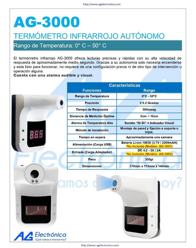Termometro Infrarrojo De Pared Sin Contacto Con Alarma K3 Mercado Libre Termómetro de pincho para carnes y pescados. termometro infrarrojo de pared sin contacto con alarma k3