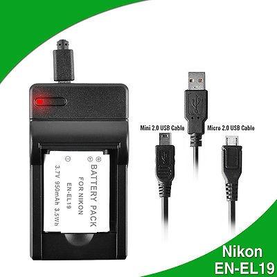 Cargador MICRO USB para NIKON COOLPIX S33 S6400