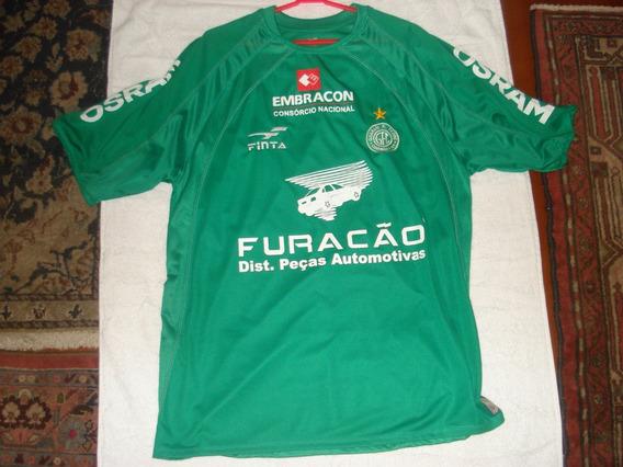 Guarani - Usada Contra O Flamengo Pela Copa Do Brasil