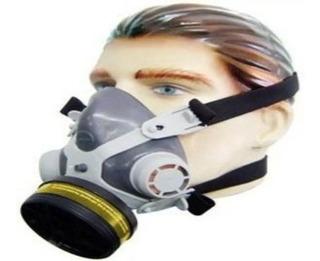 Mascara Respirador Facial Pintura E Gases Vapores Organicos
