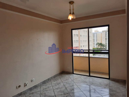 Apartamento Com 2 Dorms, Macedo, Guarulhos - R$ 250 Mil, Cod: 6373 - V6373