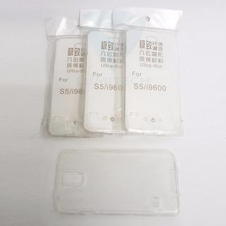 Funda Ultra Thin Transparente Para Samsung S5