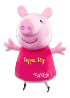 Peluche Hermosa Peppa Pig Importado