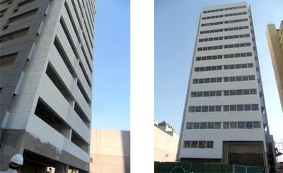 Sala Comercial Work Center Diadema - Sp - Centro - 239
