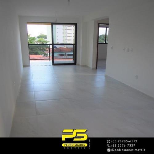 (oportunidade)  Apartamento Com 1 Dormitório À Venda, 44 M² Por R$ 175.000 - Miramar - João Pessoa/pb - Ap4277