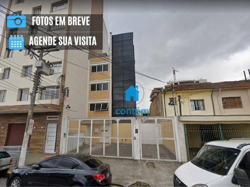 Andar Corporativo Para Alugar, 225 M² Por R$ 12.000,00/mês - Barra Funda - São Paulo/sp - Ac0008
