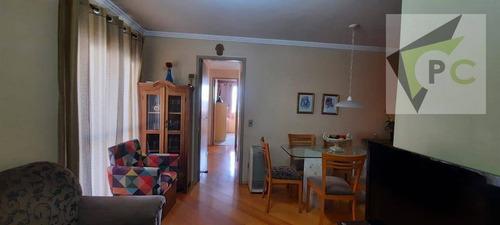 Imagem 1 de 10 de Apartamento Com 3 Dormitórios À Venda, 72 M² Por R$ 480.000,00 - Imirim - São Paulo/sp - Ap0594