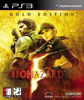 Resident Evil 5 Gold Edition Digital Latino Ps3