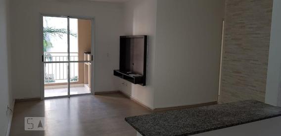 Apartamento Para Aluguel - Swift, 2 Quartos, 64 - 893109989
