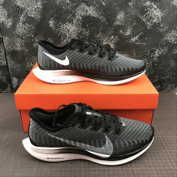Nike Zoom Pegasus Turbo 2 P