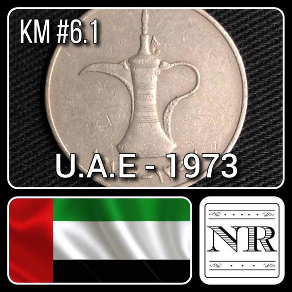 Emiratos Arabes Unidos - 1 Dirham - Año 1973 - Km # 6.1
