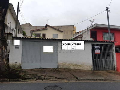 Terreno 267 M² - Vila Linda - Santo André/sp - Te0047