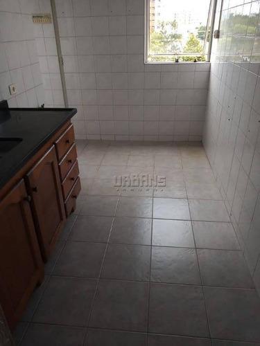 Apartamento Localizado Em Suzano Ao Lado Do Shopping.  Á Venda Por R$ 179.000 - Conjunto Residencial Irai. - Ap1474