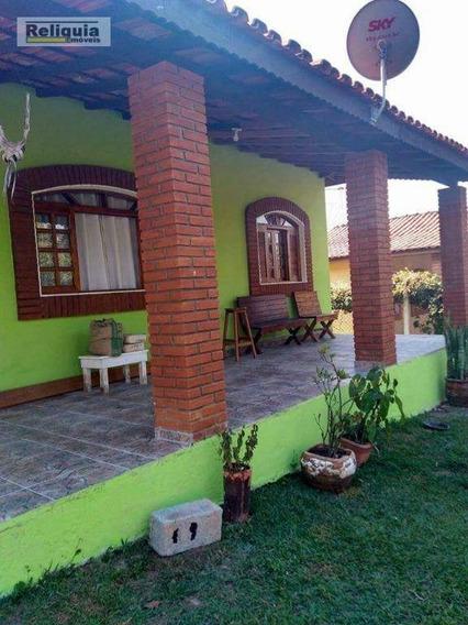 Chácara Rural À Venda, Parque Dos Cafezais, Itupeva. - Ch0003