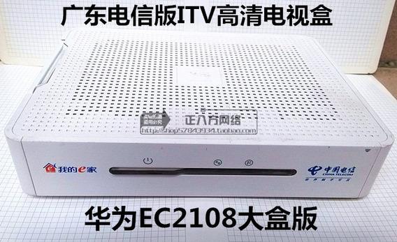 Decodificador Huawei Ec2108