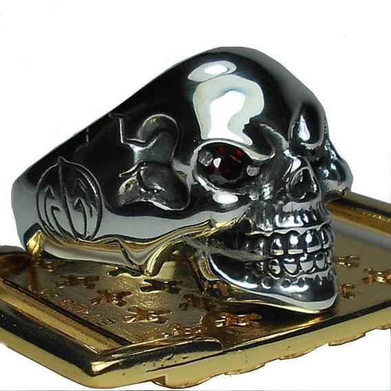Anel Masculino Prata 950 Caveira Cranio Liso Frete Gratis