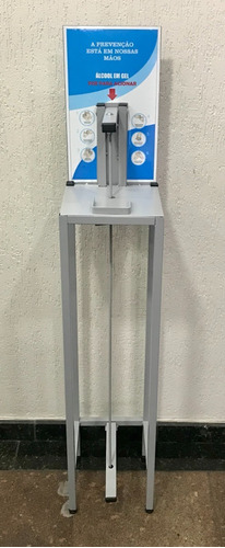 Imagem 1 de 2 de Totem Painel Dispenser De Álcool Gel Com Pedal
