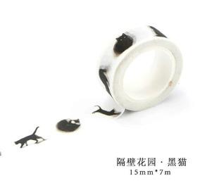 Washi Tape - Estampa De Gatos - 15mm X 7m