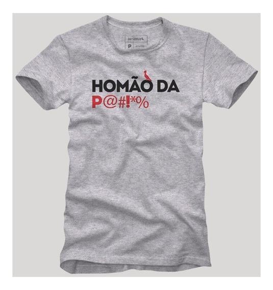 Camiseta Que Homão Reserva