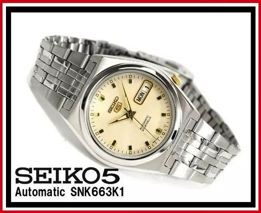 Relógio Seiko 5 Automático Snk663k1 Cal.7s26 Water (novo)