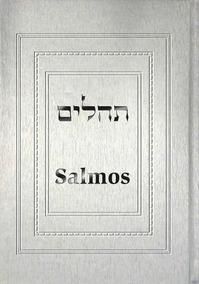 Salmos Linear - Hebraico/ Português/transliterado