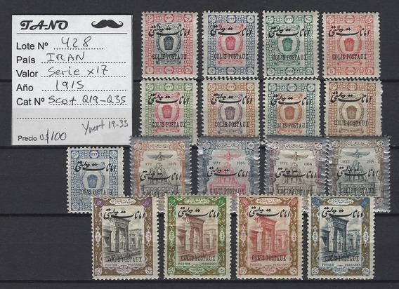 Lote428 Iran Persia Serie X 17 Est. Año 1915 Scott#q19/q35