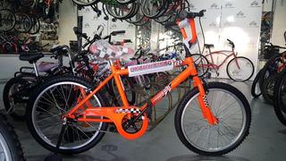 Bicicleta Estilo Cross Rod 20 Para 6-8 Años Varios Colores