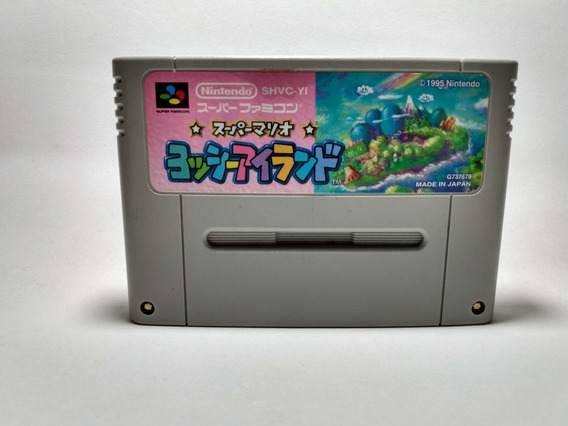 Yoshi Island - Super Famicom Nintendo Original Japonesa