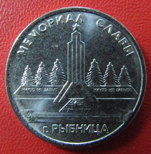 Transnistria Moneda 1 Rublo 2016 Unc Rybnitsa