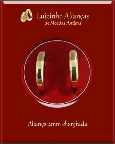 Par Alianças De Moeda Antiga 4mm Chanfrada