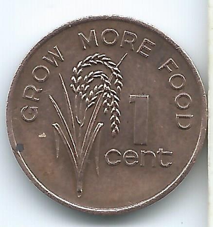 Moneda De Fiji 1 Cent 1982 Fao Muy Buena +++++